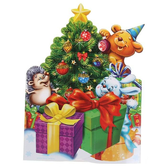 Открытка елка с подарками