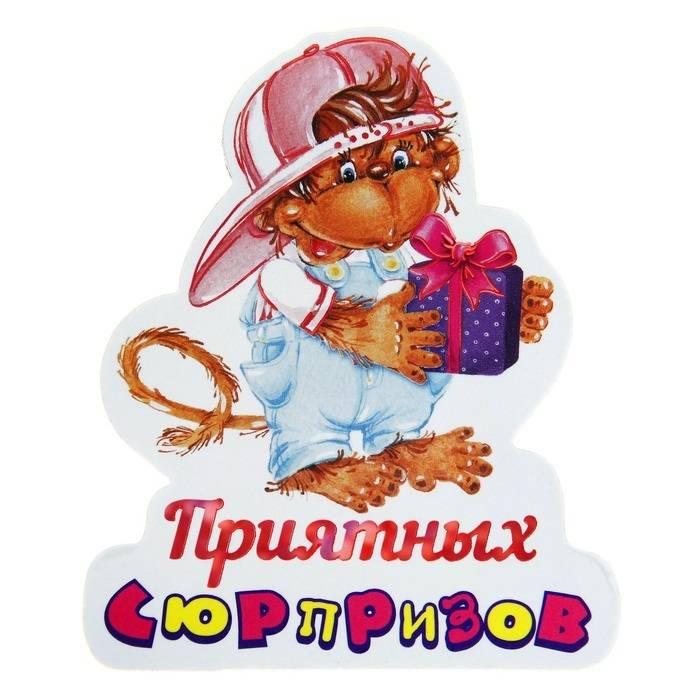 Котами, открытка приятных сюрпризов