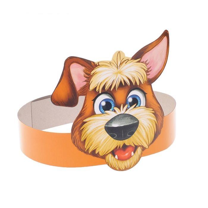 компактны, картинка маска собаки распечатать должны быть темно